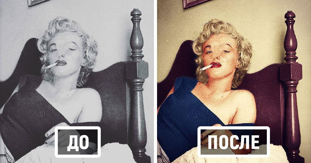 Цифровой художник раскрасил старые чёрно-белые фотографии и показал, как сильно цвет меняет снимки