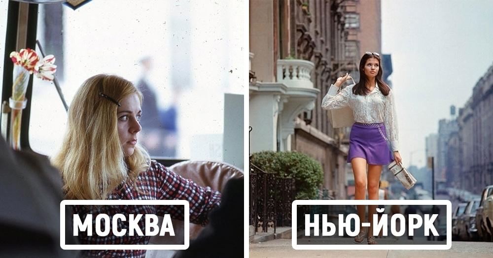 15 снимков Москвы и Нью-Йорка 50 лет назад, на которых видно, насколько различны и похожи эти города