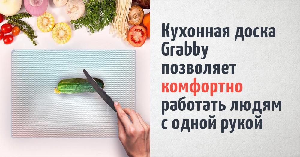 Названы лучшие проекты молодых дизайнеров из русского сегмента, участвующие в конкурсе Lexus Design Award