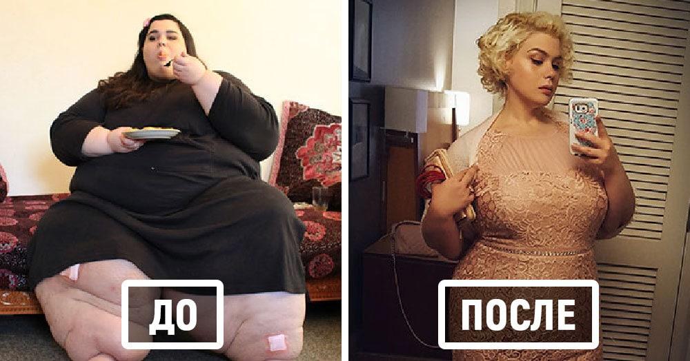 25 невероятных примеров, когда телевизионное шоу помогло людям сбросить вес и улучшить здоровье