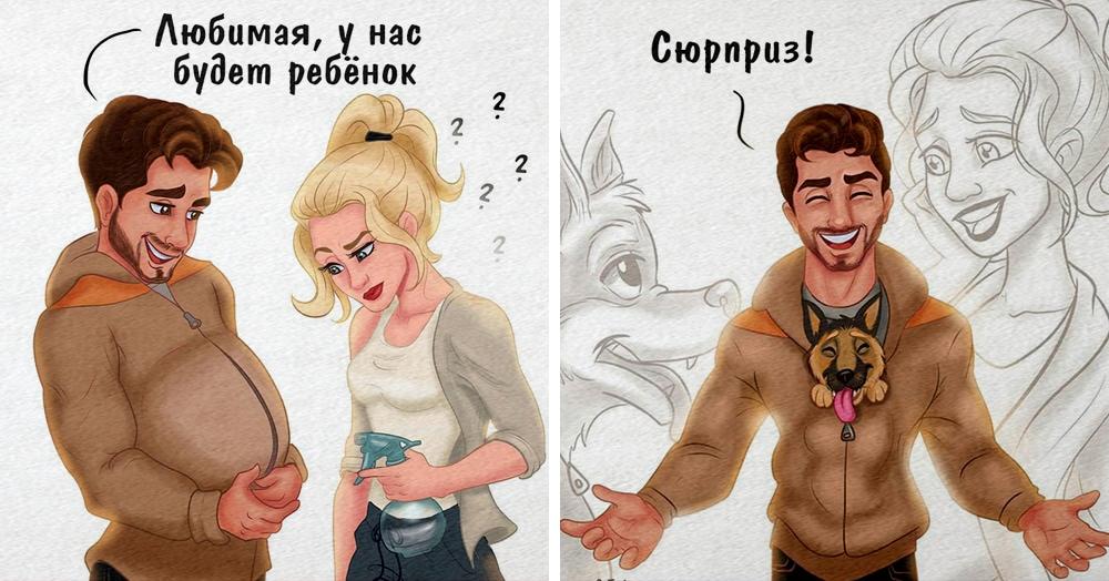 Художник рисует комиксы о влюблённой парочке, и отношениям этих двоих можно только позавидовать