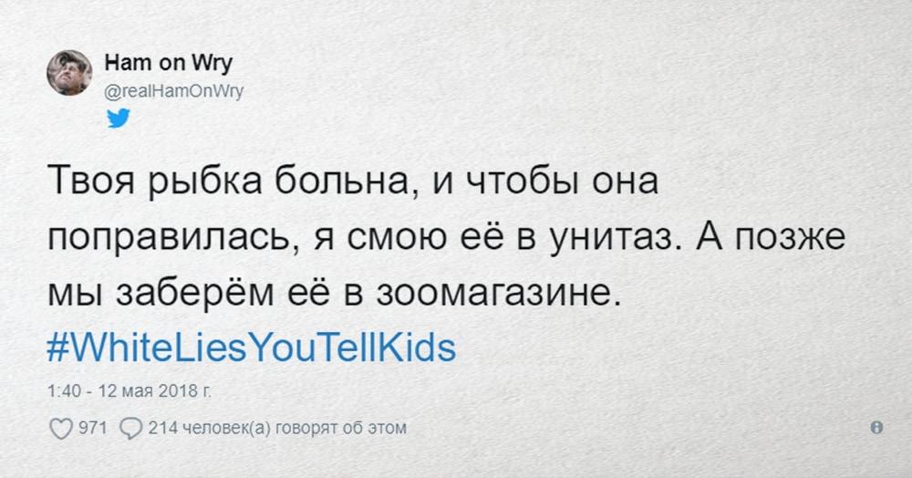 Пользователи сети поделились фразами родителей, которым они свято верили в детстве. Зря