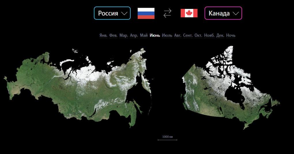 Этот проект позволяет наглядно сравнить размеры любых стран без искажений. На карте они выглядят совсем иначе
