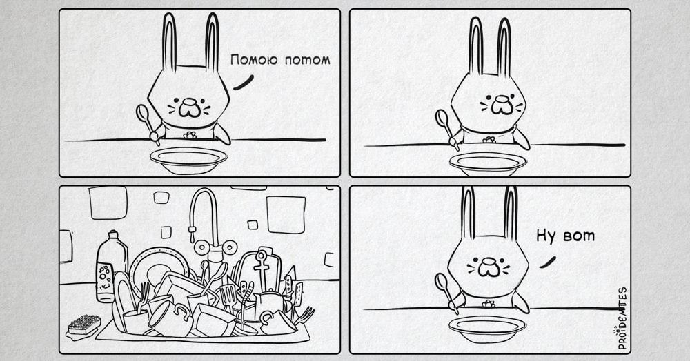 Художник создаёт жизненные комиксы о зайчике, который говорит: «Ну вот». Все мы иногда этот зайчик