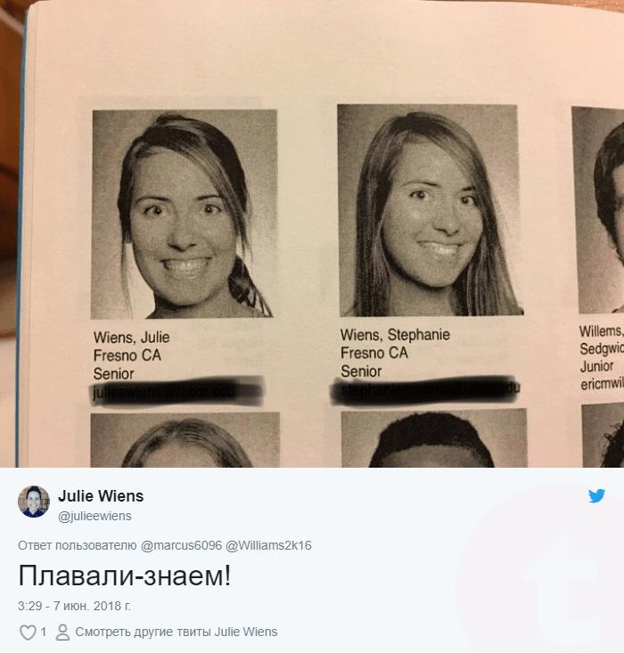 Эти близнецы на фото различаются всего одной деталью — наличием улыбки. Но есть во всем этом один подвох 7