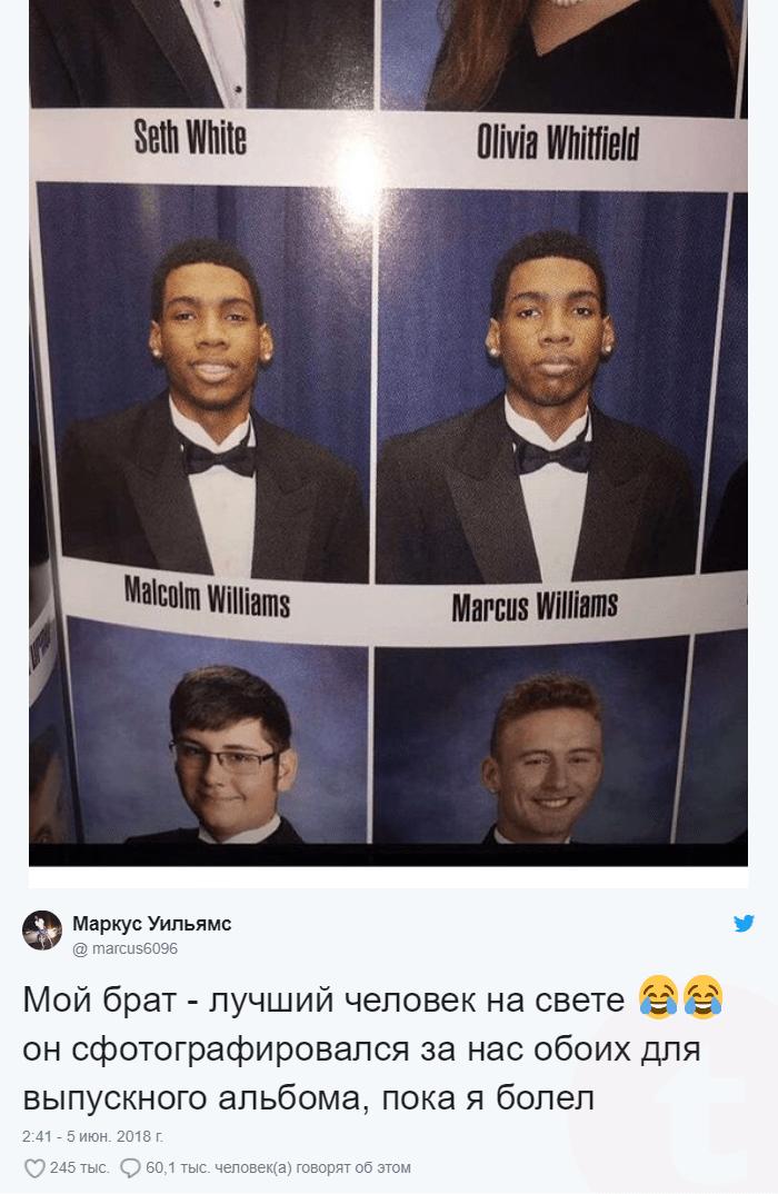 Эти близнецы на фото различаются всего одной деталью — наличием улыбки. Но есть во всем этом один подвох 2