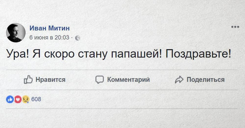 Москвич написал пост-иллюзию, которая разделил подписчиков на два лагеря. И вы можете сделать такой же!