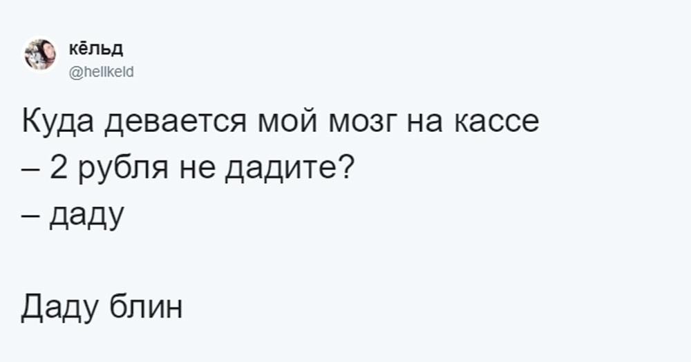 Пользователи Твиттера делятся стыдными оговорками, из-за которых им хотелось провалиться сквозь землю