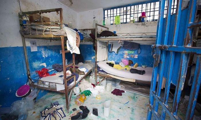 Гражданская тюрьма Гаити, Аркаие, Гаити
