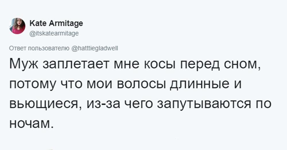 Пользователи Твиттера рассказывают о поступках своих половинок, заставляющих любить их ещё сильнее