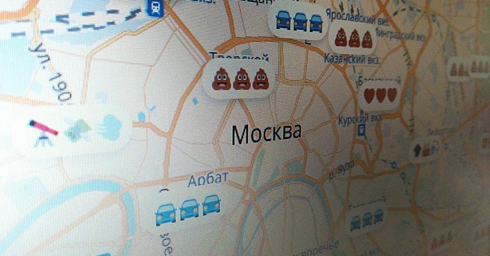 «Яндекс» предложил описать места на карте с помощью эмодзи. И вот на что похожи наши города