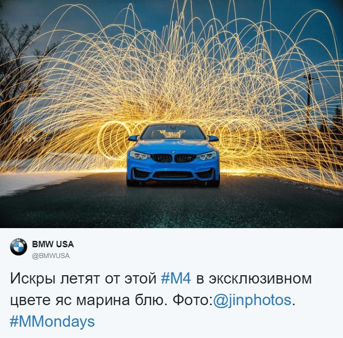 Война брендов продолжается: Audi подколол BMW за новый рекламный плакат, но там нашли, что ответить 1