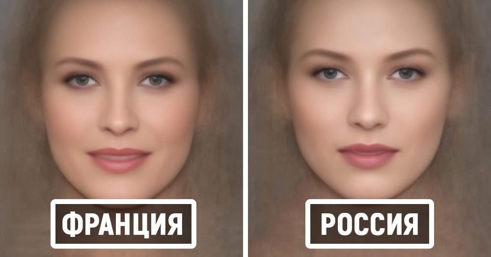 Исследователь показал, как выглядит типичная модель с обложки Vogue в разных странах