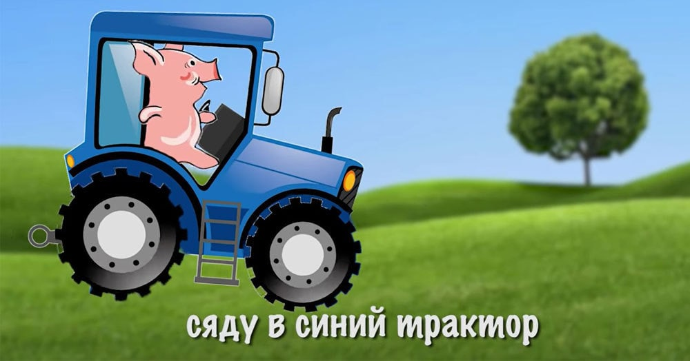 Известный поросёнок Пётр стал героем видео, агитирующего всех переехать в Хабаровск. Из-за земли
