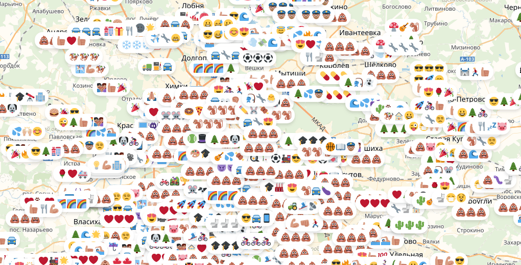 «Яндекс» предложил описать места на карте с помощью эмодзи. И вот на что похожи наши города 38