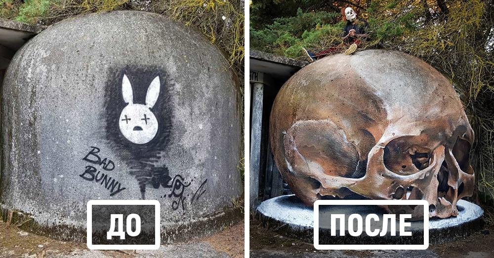 Португалец рисует невероятно реалистичные 3D-граффити, с которыми лучше не встречаться в тёмном переулке