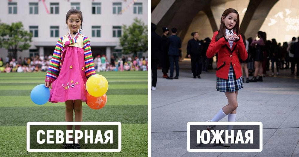 Фотограф сделал серию снимков, на которых показал сходства и различия Северной и Южной Кореи