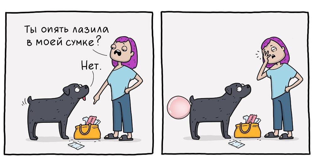 Художница создаёт забавные комиксы о повседневных ситуациях, добавляя в них щепотку абсурдного юмора