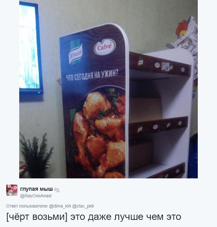 Парень украл картонный стенд с Ольгой Бузовой и похвастался им в сети. Оказалось, он такой не один 7
