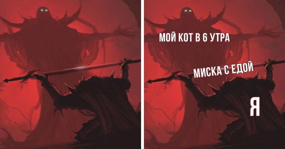 Повелитель, его меч и слуга стали новым мемом. Откуда он, как им пользоваться и почему всем смешно