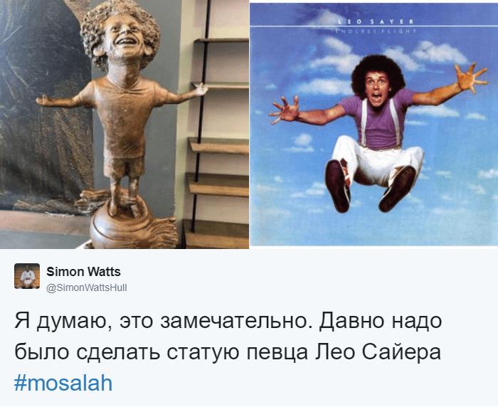 Египетский скульптор создал статую футболиста Мохаммеда Салаха, и она оказалась даже веселее, чем у Роналду 3