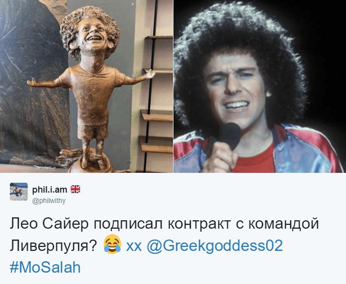 Египетский скульптор создал статую футболиста Мохаммеда Салаха, и она оказалась даже веселее, чем у Роналду 4