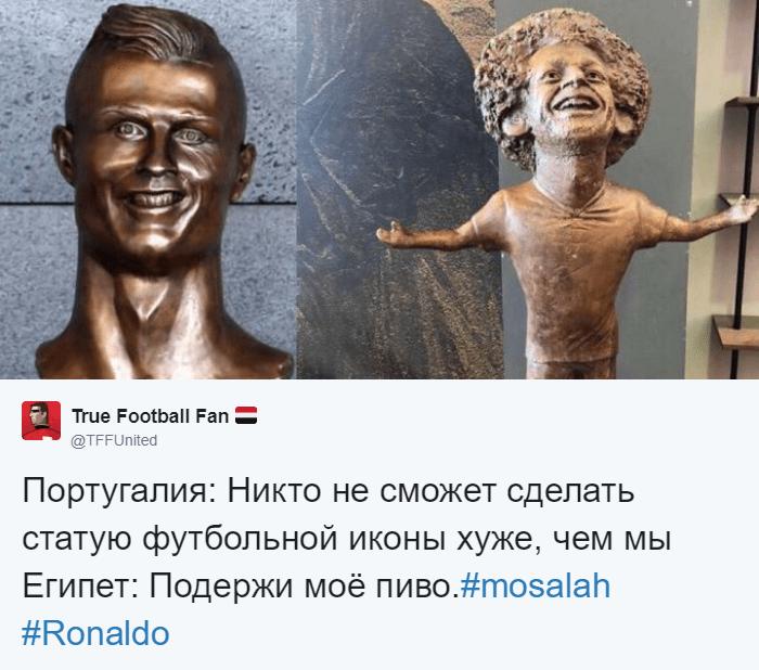 Египетский скульптор создал статую футболиста Мохаммеда Салаха, и она оказалась даже веселее, чем у Роналду 9
