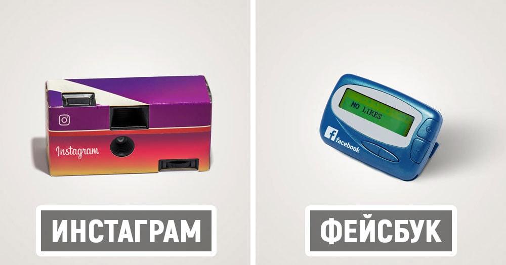 Художник представил, какими девайсами могли бы быть современные приложения, появись они в 80-е годы