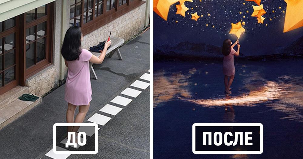 Художница обрабатывает фото, снятые во дворе, и результат выглядит так, словно они сделаны в других мирах