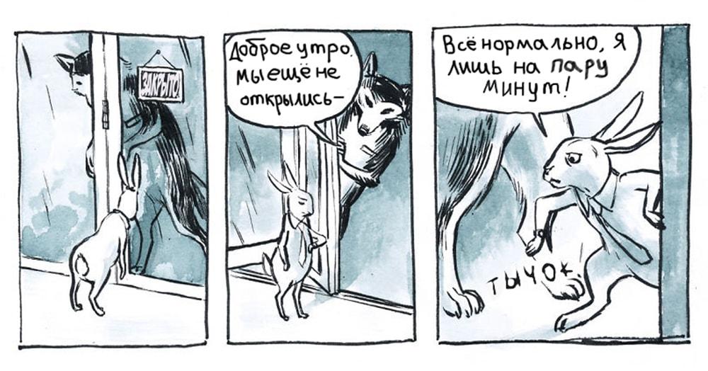 20 комиксов про волка-продавца, которые будут понятны каждому, кто имел дело с покупателями
