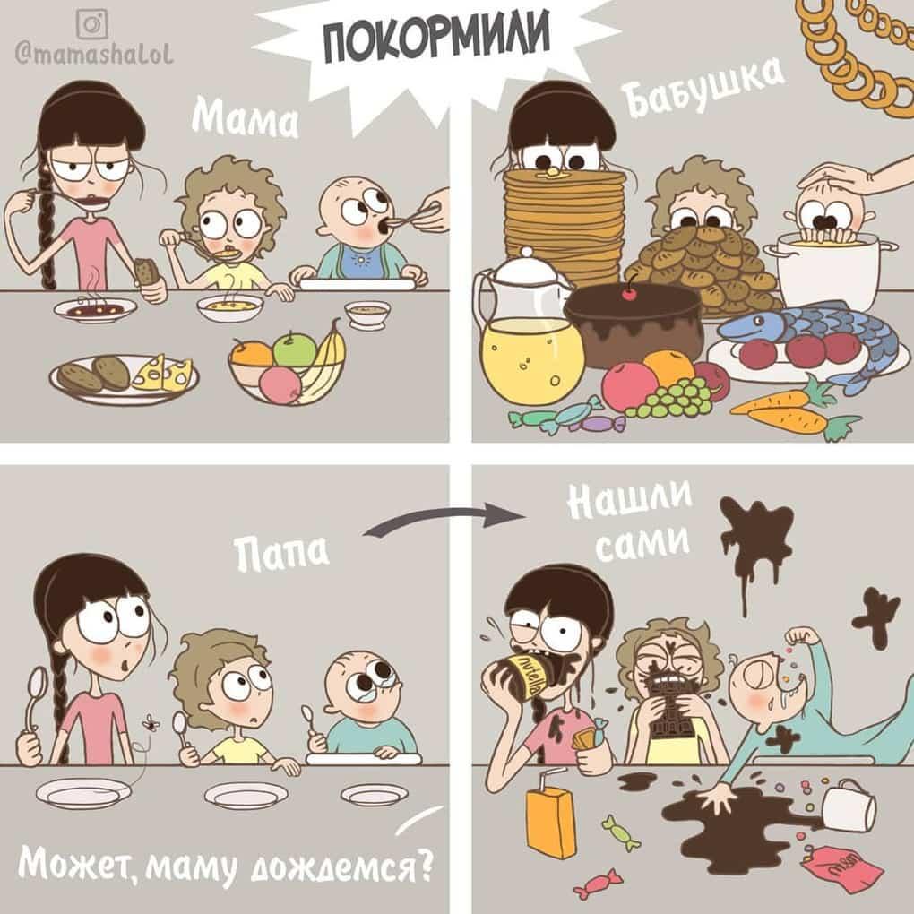 Многодетная мама из Москвы рисует комиксы о своей жизни, и эти ситуации знакомы каждому родителю 8