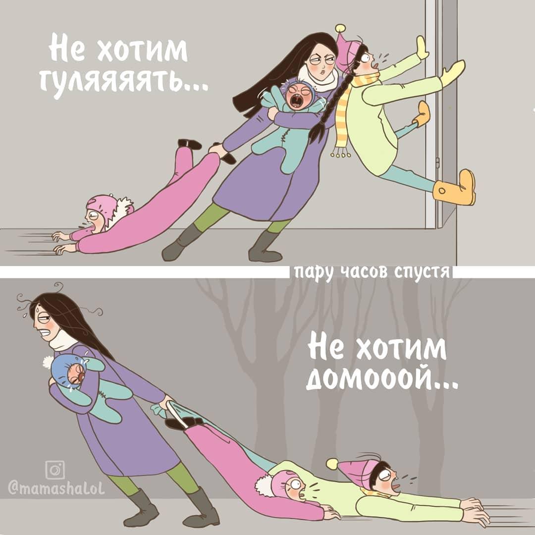 Многодетная мама из Москвы рисует комиксы о своей жизни, и эти ситуации знакомы каждому родителю 11