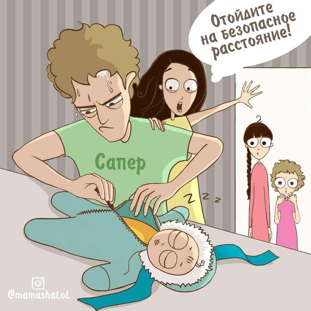 Многодетная мама из Москвы рисует комиксы о своей жизни, и эти ситуации знакомы каждому родителю 13