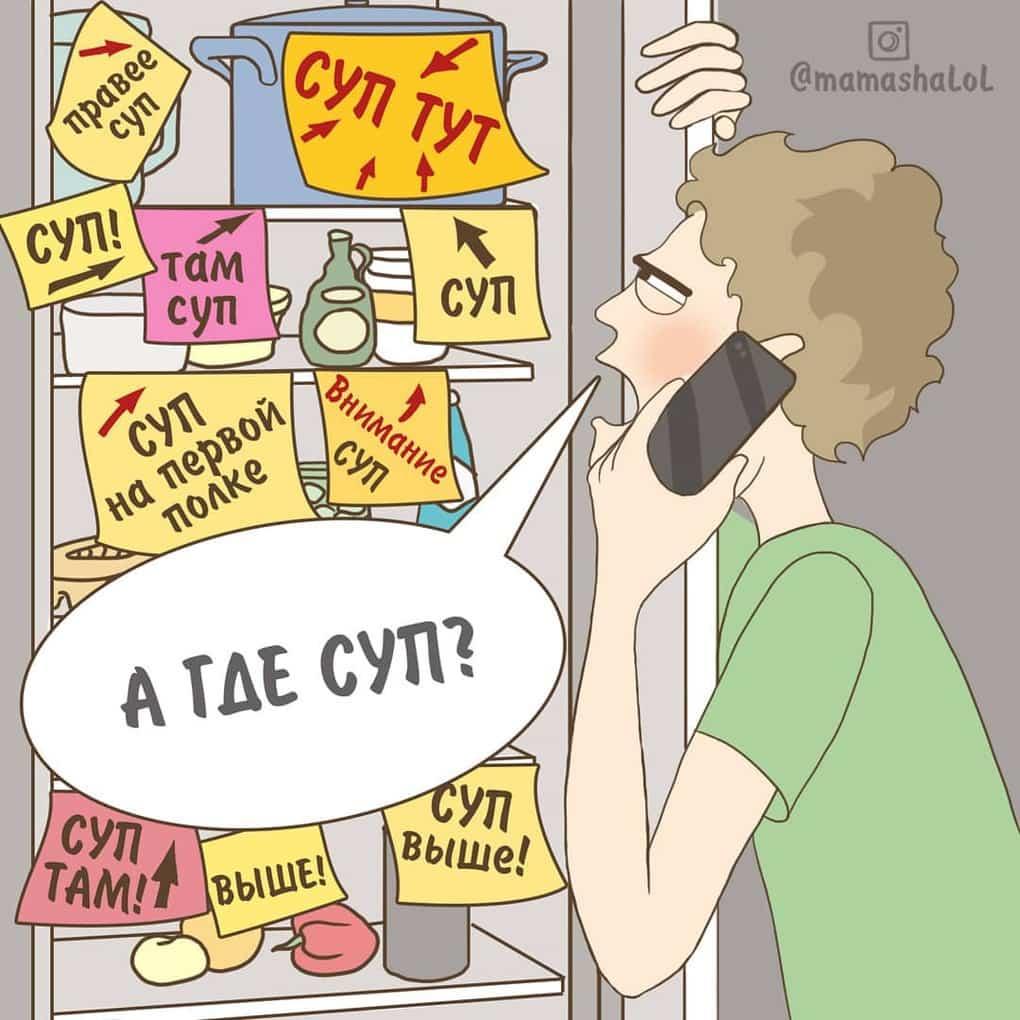 Многодетная мама из Москвы рисует комиксы о своей жизни, и эти ситуации знакомы каждому родителю 6