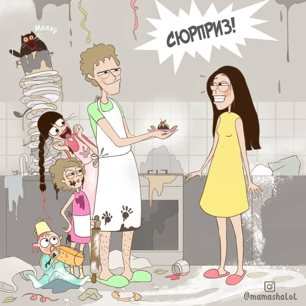 Многодетная мама из Москвы рисует комиксы о своей жизни, и эти ситуации знакомы каждому родителю 7