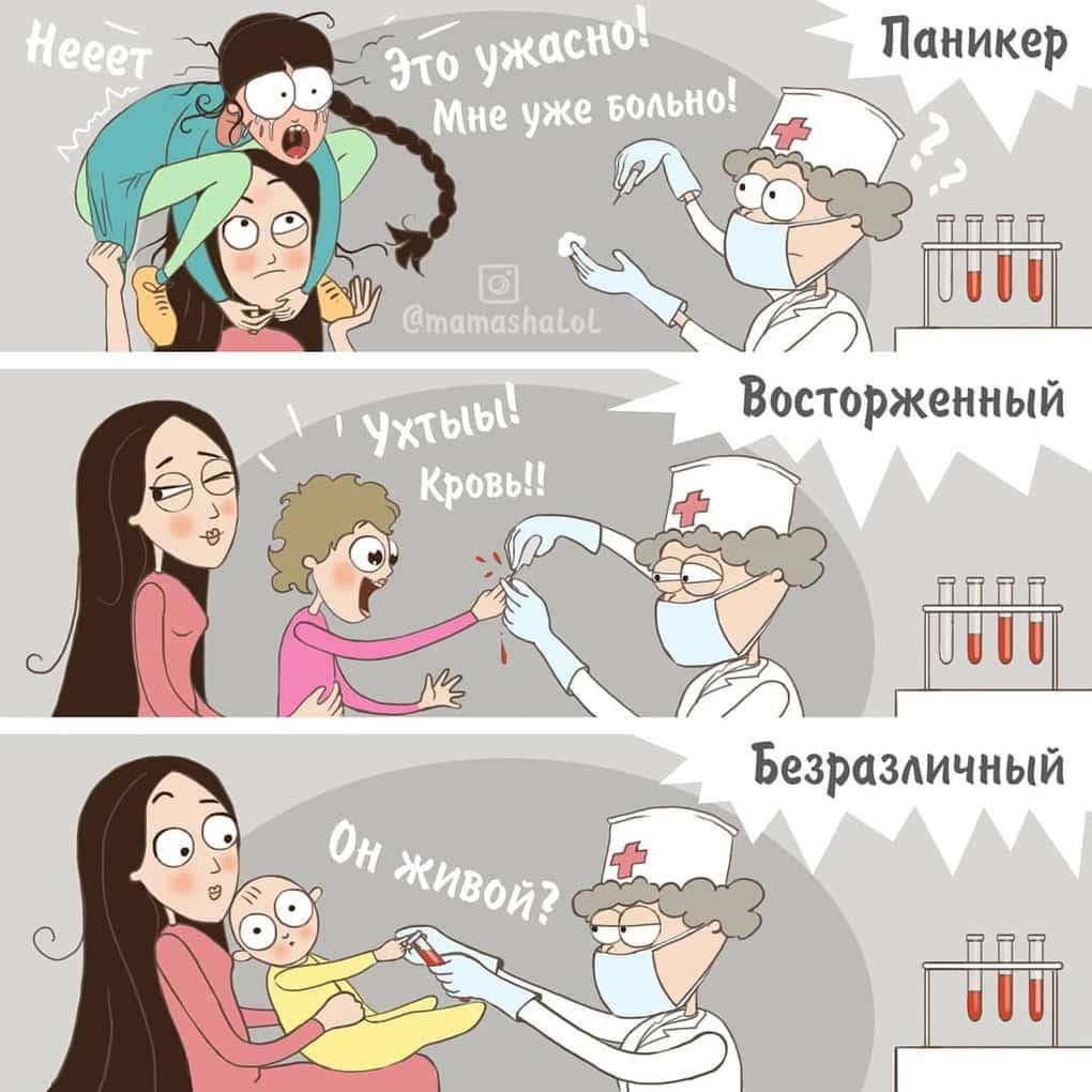 Многодетная мама из Москвы рисует комиксы о своей жизни, и эти ситуации знакомы каждому родителю 10