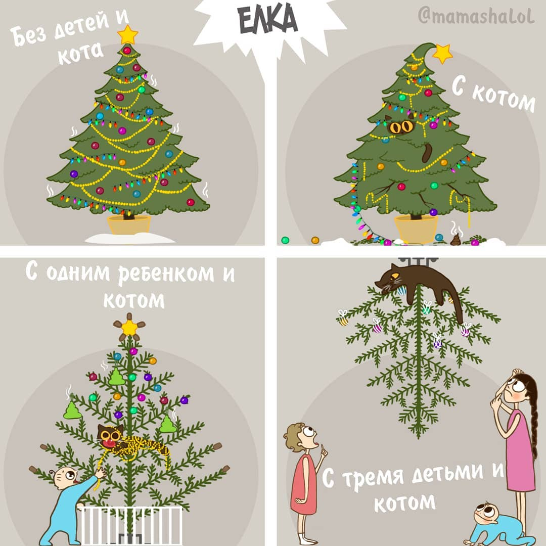 Многодетная мама из Москвы рисует комиксы о своей жизни, и эти ситуации знакомы каждому родителю 16