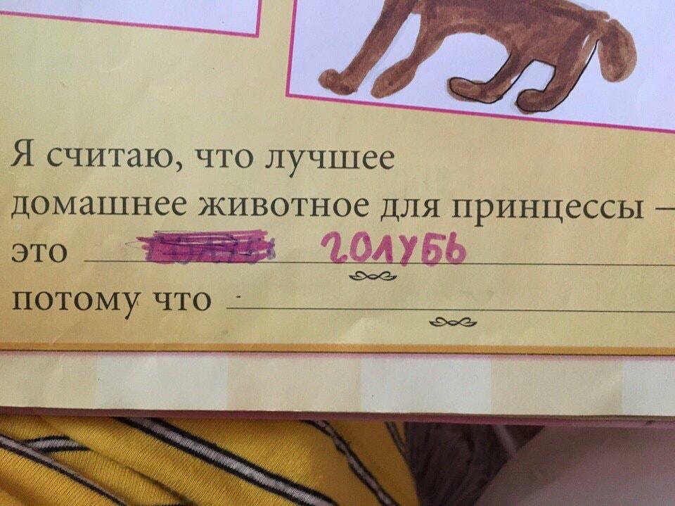 Взрослые поделились записями из своих детских дневничков, и от этих шедевров они краснеют даже годы спустя 5