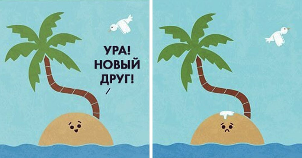 Греческий иллюстратор нафантазировал и показал, что сказали бы привычные вещи, умей они говорить