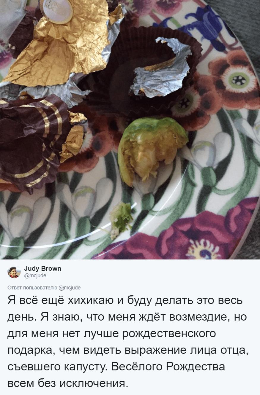 2 года назад дочь разыграла отца, заменив конфеты капустой. Он стал осторожнее, но это его не спасло 7