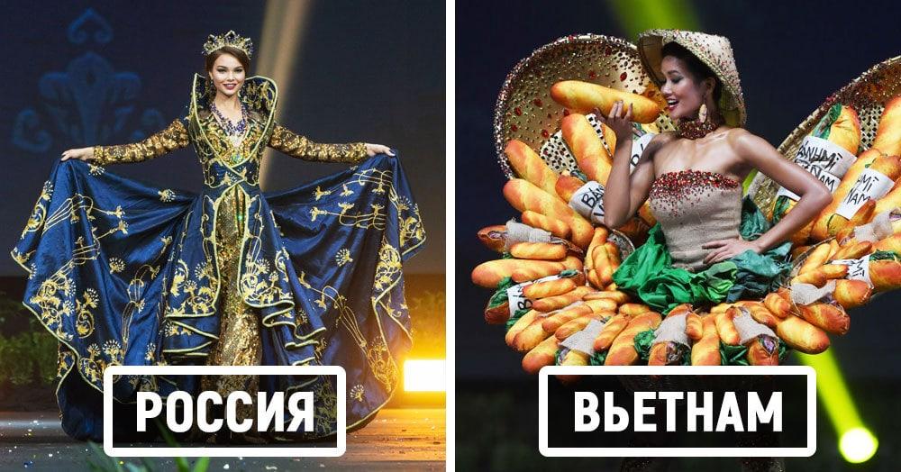 25 национальных костюмов с конкурса «Мисс Вселенная 2018», которые поразили своей необычностью