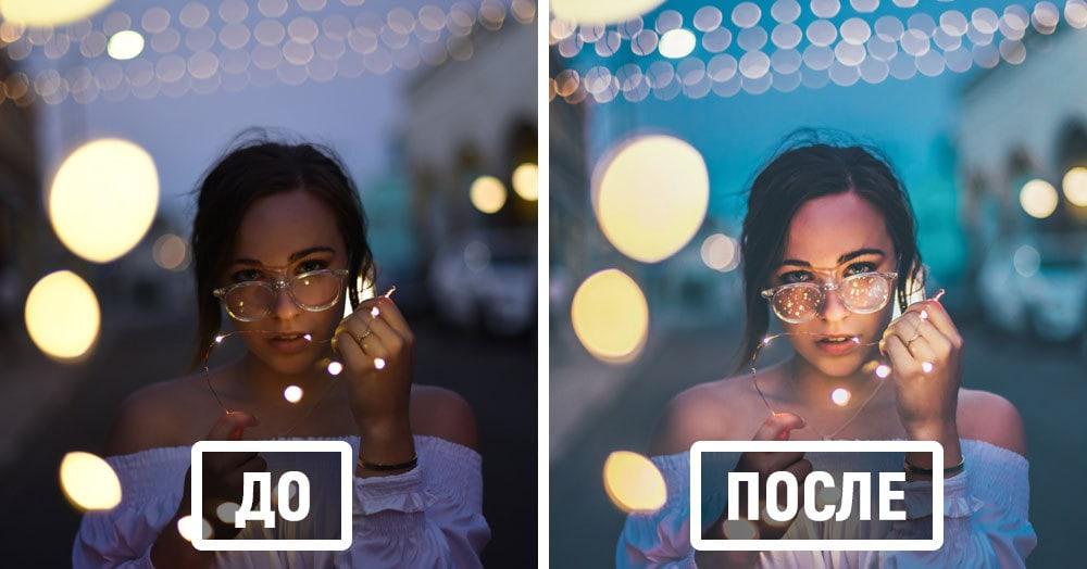 Фотограф из Нью-Йорка показал, как сильно меняются фотографии после обработки