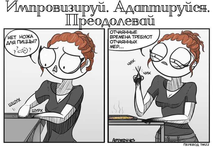 Девушка учится на кардиолога и рисует комиксы, чтобы лечить сердца не только таблетками, но и смехом 14