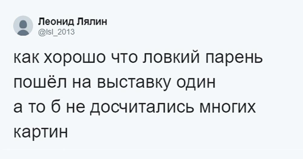 «А что, так можно было?»: как соцсети отреагировали на новость о похищении картины Куинджи