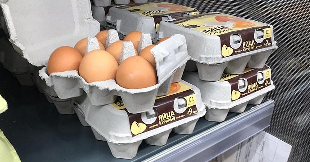 «Девяток яиц, пожалуйста»: Как упаковка с девятью яйцами стала мемом
