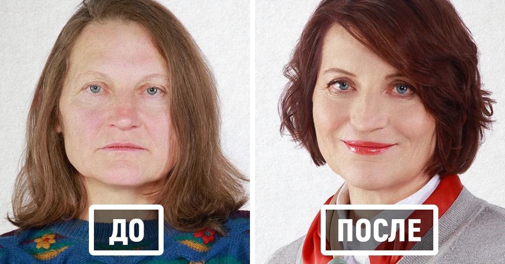Стилист из Латвии показывает, как сильно меняет человека правильный выбор одежды и причёски