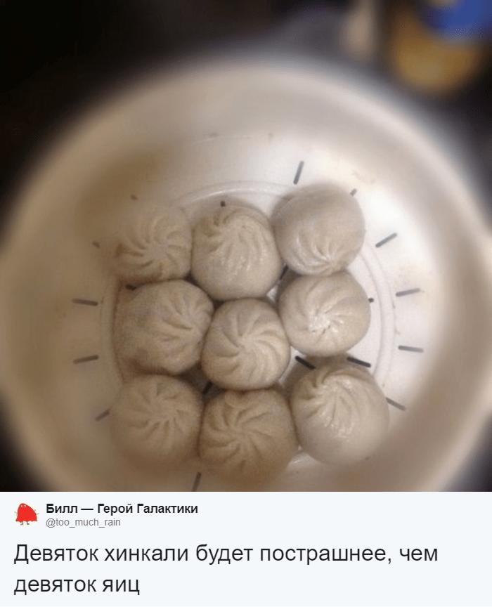 «Девяток яиц, пожалуйста»: Как упаковка с девятью яйцами стала мемом 15