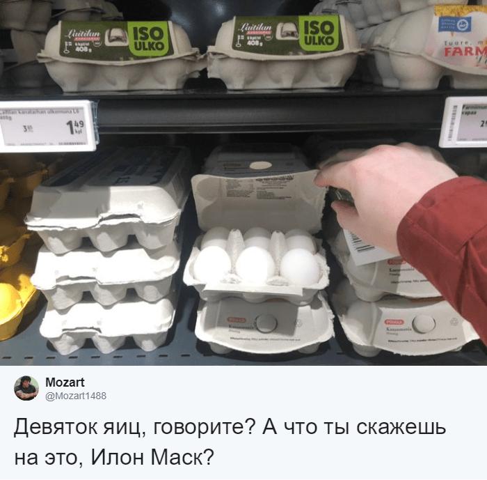 «Девяток яиц, пожалуйста»: Как упаковка с девятью яйцами стала мемом 13