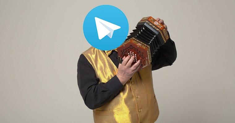 В Telegram появился бот, который превратит ваши сообщения в частушки. И пропоёт их разными голосами