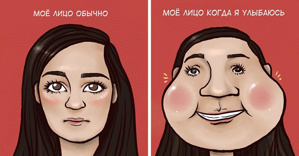 20 комиксов от казахской художницы, которые расскажут о девичьих проблемах лучше всяких слов